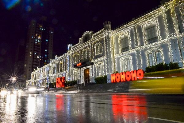Natal Shopping Curitiba
